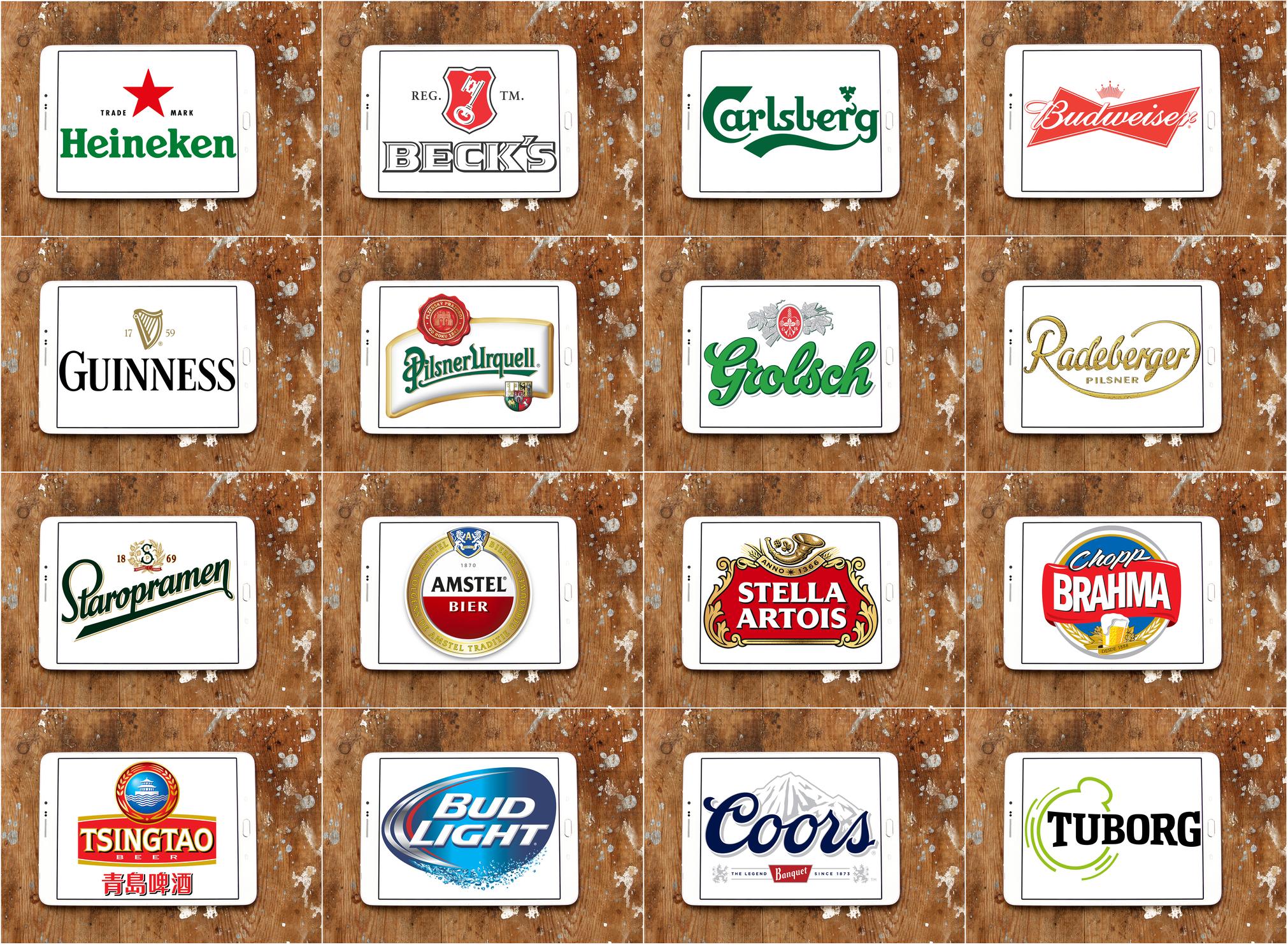 ימים של בירה