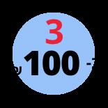 3 ב- 100 ₪